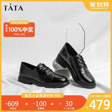她他单鞋 Tata他她2020秋专柜同款圆头绑带低帮鞋深口女单鞋WQA01CM0_推荐淘宝好看的她他单鞋