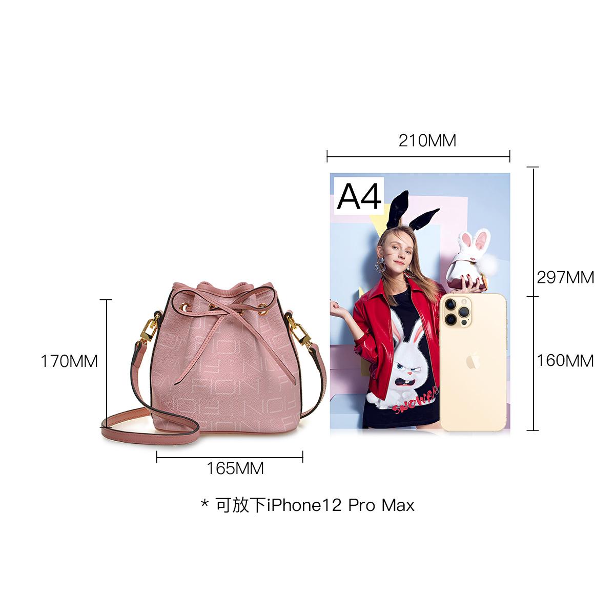 粉红色水桶包 Fion菲安妮水桶包女粉红色包包 欧美ins风斜挎单肩包轻便通勤包_推荐淘宝好看的粉红色水桶包