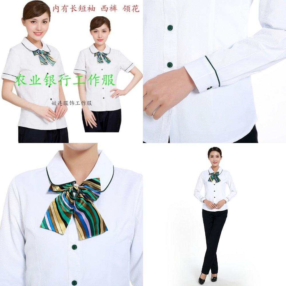 女士白色短袖衬衫 职员纯色女农业银行工作服长短袖圆领衬衫白色正品农行制服常规棉_推荐淘宝好看的女白色短袖衬衫