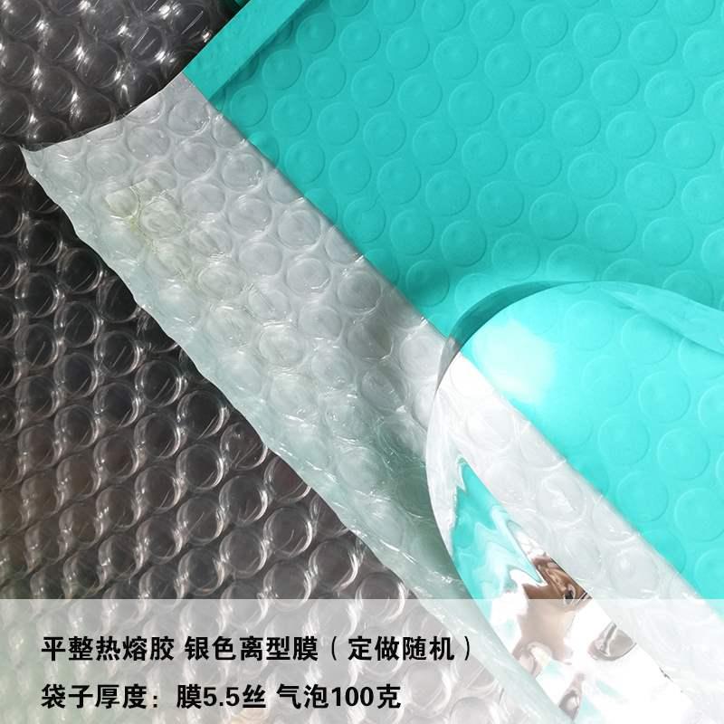 绿色信封包 共挤膜气泡信封袋防摔防震加厚水绿色服装快递打包定制泡泡包装袋_推荐淘宝好看的绿色信封包