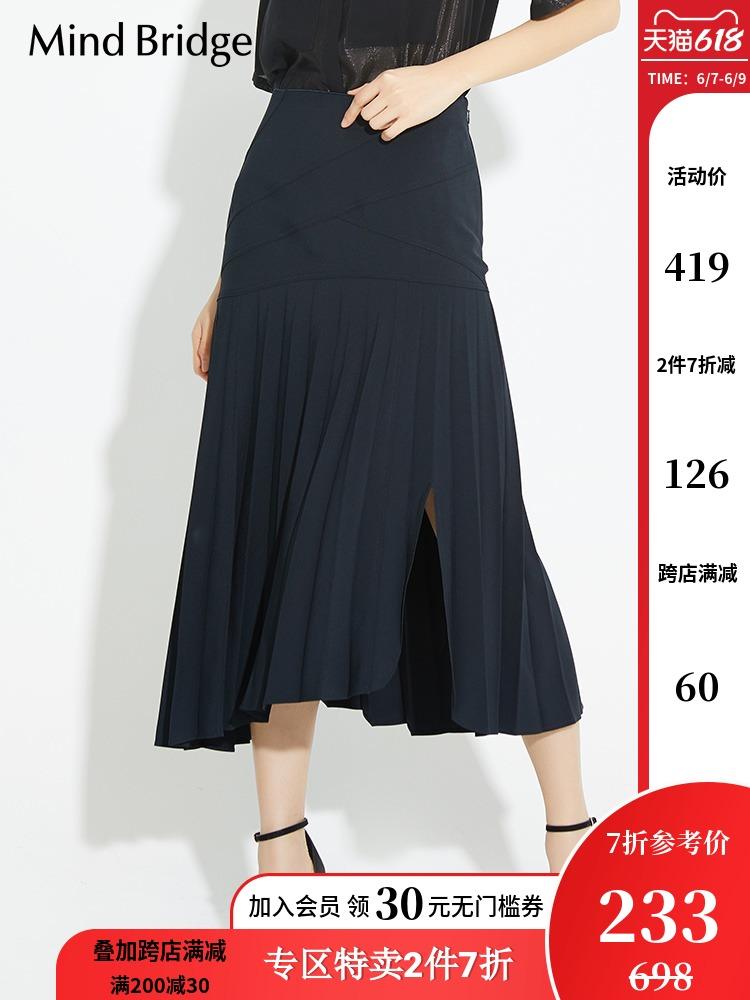 百家好半身裙 MindBridge百家好女装半身裙百褶裙2020夏季新款韩版时尚MUSK321C_推荐淘宝好看的百家好半身裙