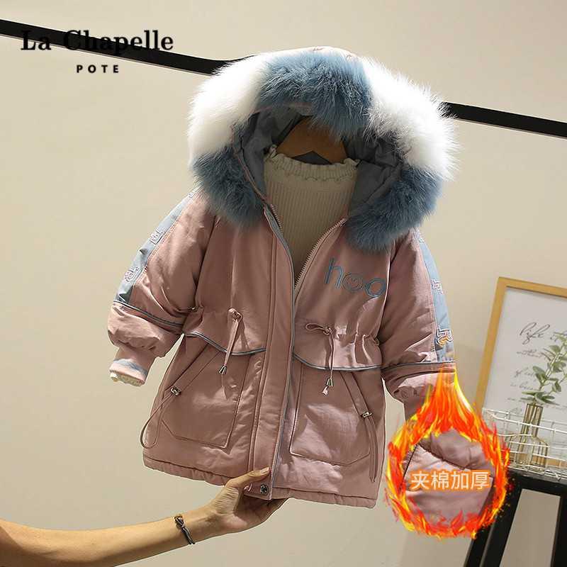 拉夏贝尔羽绒服 拉夏贝尔童装儿童外套冬装2020新款中大女童棉衣洋气羽绒棉服棉袄_推荐淘宝好看的女拉夏贝尔羽绒服