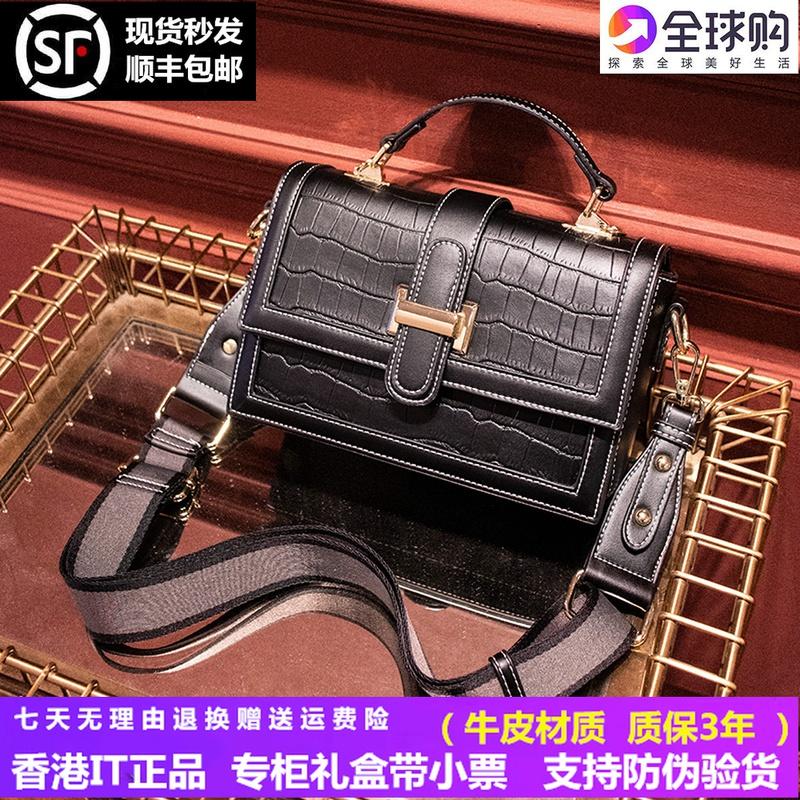 lv手提包 LV:LV官方香港正品真皮女包2021新款潮时尚鳄鱼纹手提包高级感小_推荐淘宝好看的lv手提包