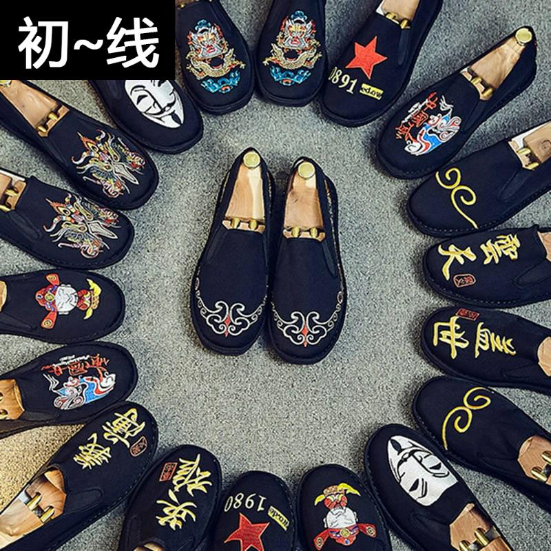 情侣豆豆鞋 帆布韩社会。男情侣鞋子豆豆版休闲潮流刺绣_推荐淘宝好看的情侣豆豆鞋
