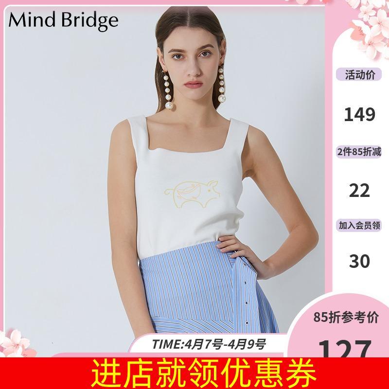 百家好针织衫 百家好女士针织衫背心上衣夏季新款修身薄款MTKT320D_推荐淘宝好看的百家好针织衫女