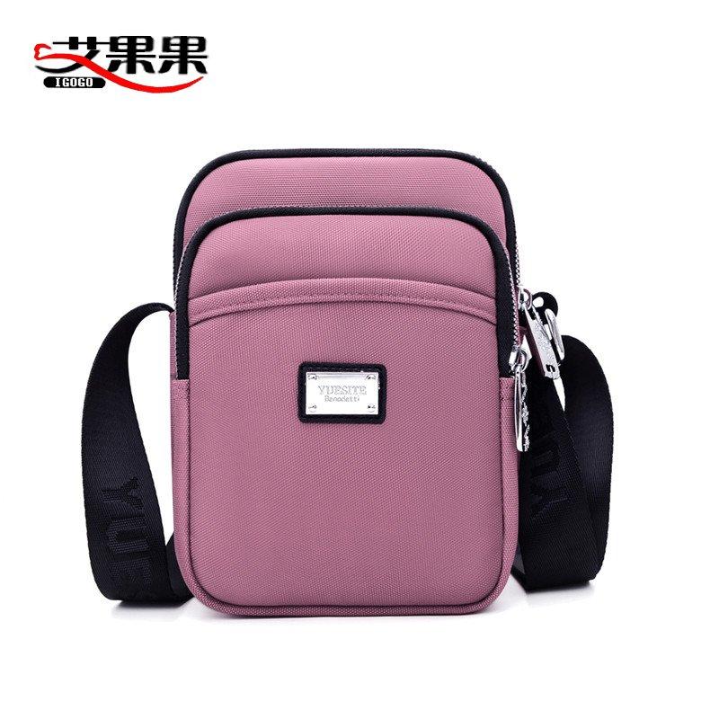 紫色帆布包 紫色小包包2021年夏天新款手机零钱钥匙单肩包百搭尼龙帆布斜挎包_推荐淘宝好看的紫色帆布包