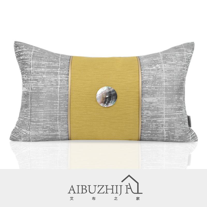 黄色贝壳包 样板间D沙发简约现代高端新中式灰黄色线条纹贝壳装饰抱枕靠垫包_推荐淘宝好看的黄色贝壳包