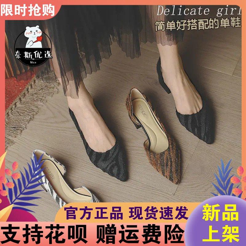 豹纹单鞋 rerejoy2021夏季新款豹纹单鞋凉鞋尖头休闲套脚一脚蹬中高跟女鞋_推荐淘宝好看的豹纹单鞋