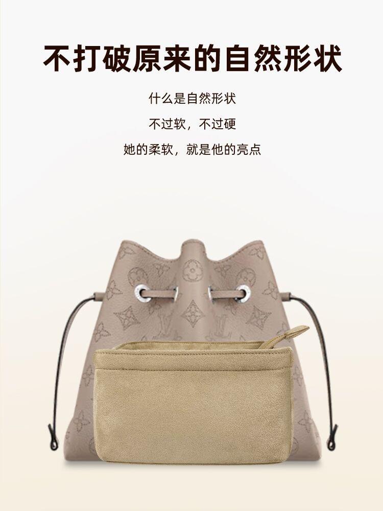 lv水桶包 适用于LV新款镂空水桶包内胆bella化妆包内衬包分包撑包中包_推荐淘宝好看的lv水桶包