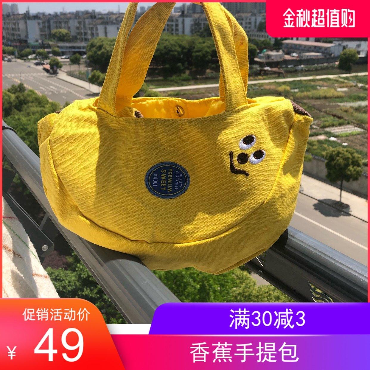 黄色帆布包 ins风韩国儿童包可爱香蕉手提小包卡通帆布女童包手机零钱包黄色_推荐淘宝好看的黄色帆布包