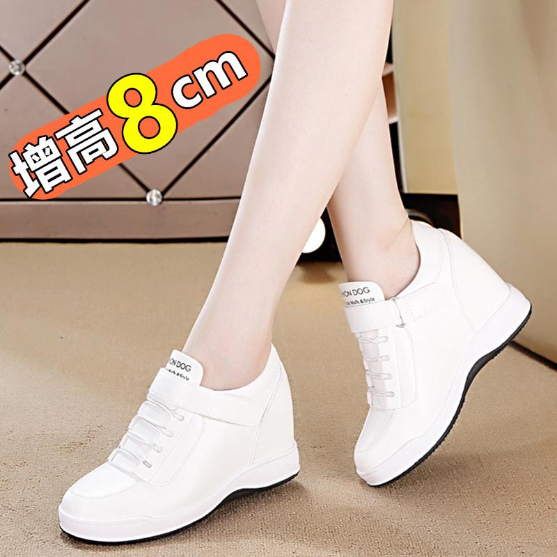 白色坡跟鞋 白色女士内增高女鞋2021新款春季坡跟休闲透气旅游运动鞋女小白鞋_推荐淘宝好看的白色坡跟鞋