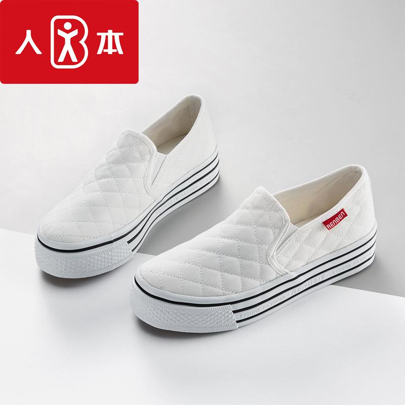 白色松糕鞋 人本帆布鞋女平底厚底小白鞋松糕乐福鞋女一脚蹬懒人鞋白色休闲鞋_推荐淘宝好看的白色松糕鞋