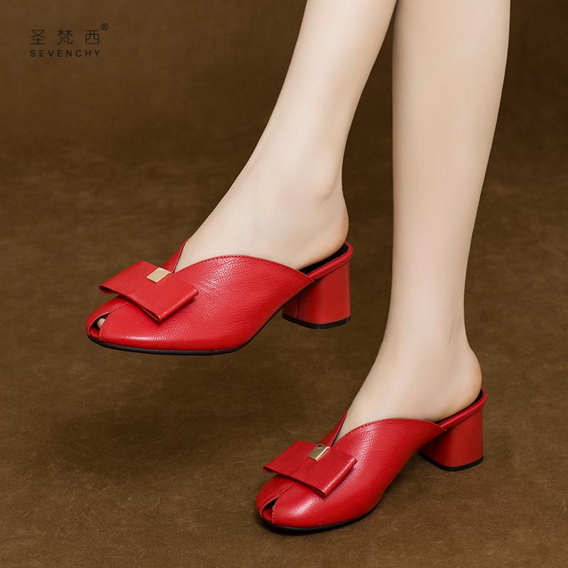 红色鱼嘴鞋 2020年新款夏季包头半拖鞋女外穿中跟时尚粗跟红色鱼嘴真皮凉拖鞋_推荐淘宝好看的红色鱼嘴鞋