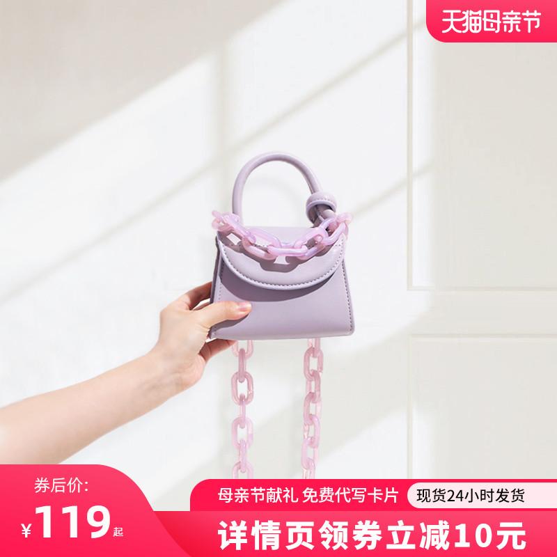 紫色链条包 toutou淡紫色包包女2021新款迷你小包ins网红洋气百搭斜挎链条包_推荐淘宝好看的紫色链条包