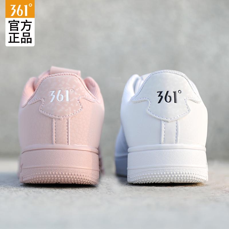 361度运动鞋 361女鞋运动鞋板鞋白鞋空军一号2021夏季休闲鞋361度秋季小白鞋子_推荐淘宝好看的女361度运动鞋