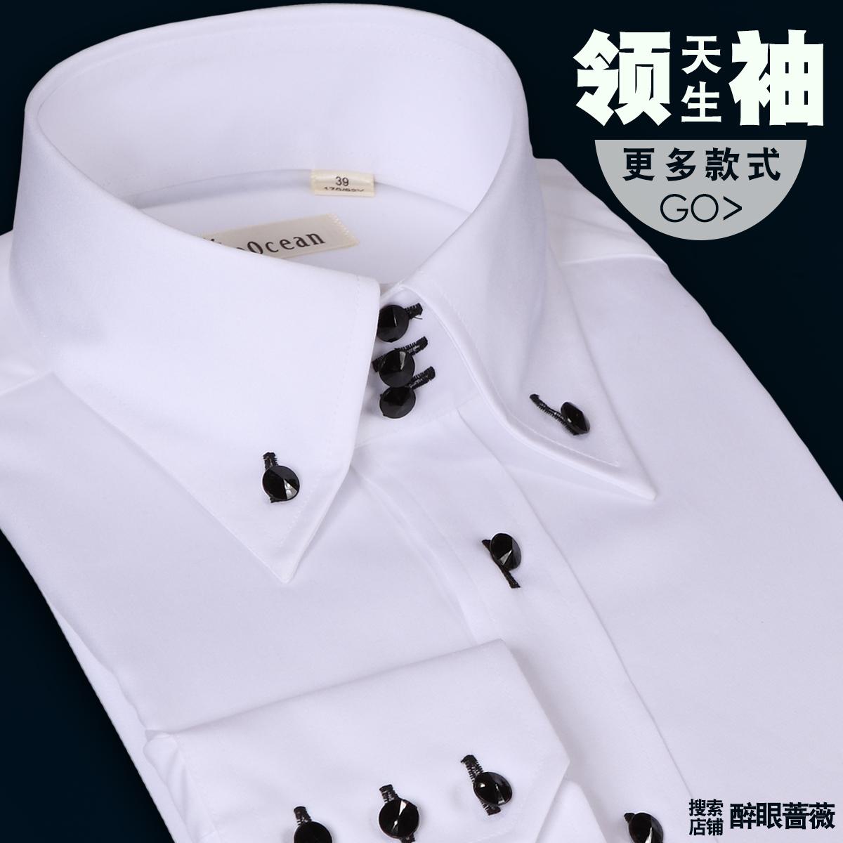 男士商务衬衫 深海丝光棉商务绅士男装白衬衫男士高领长袖修身春款英伦衬衣礼服_推荐淘宝好看的男商务衬衫