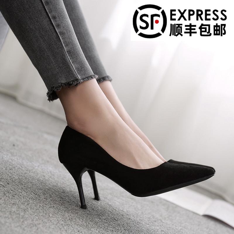 黑色高跟鞋 黑色绒面高跟鞋女细跟ol职业工作面试正装7cm5cm礼仪31小码32单鞋_推荐淘宝好看的黑色高跟鞋
