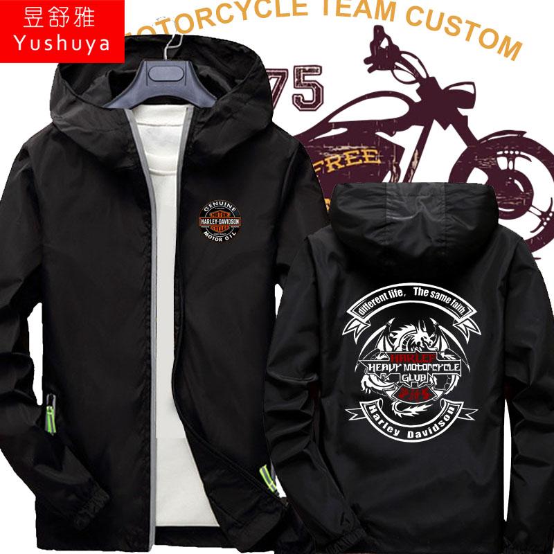 外套夹克 HarleyDavidson哈雷摩托车机车俱乐部开衫外套男连帽夹克上衣服装_推荐淘宝好看的男外套夹克