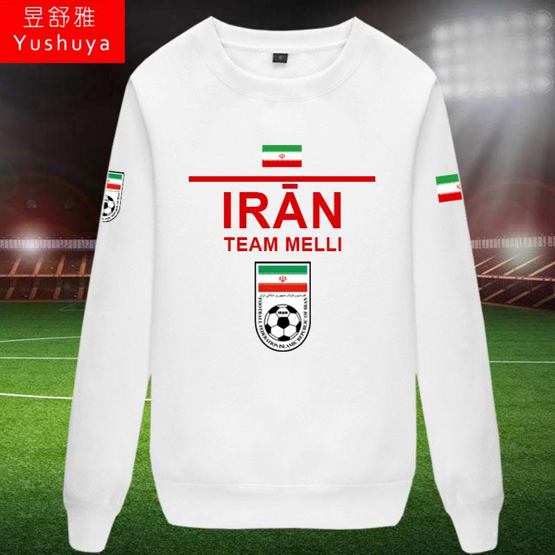 运动套头卫衣 伊朗足球队服圆领卫衣男女运动薄款长袖衫套头世界杯休闲球迷衣服_推荐淘宝好看的女运动套头卫衣