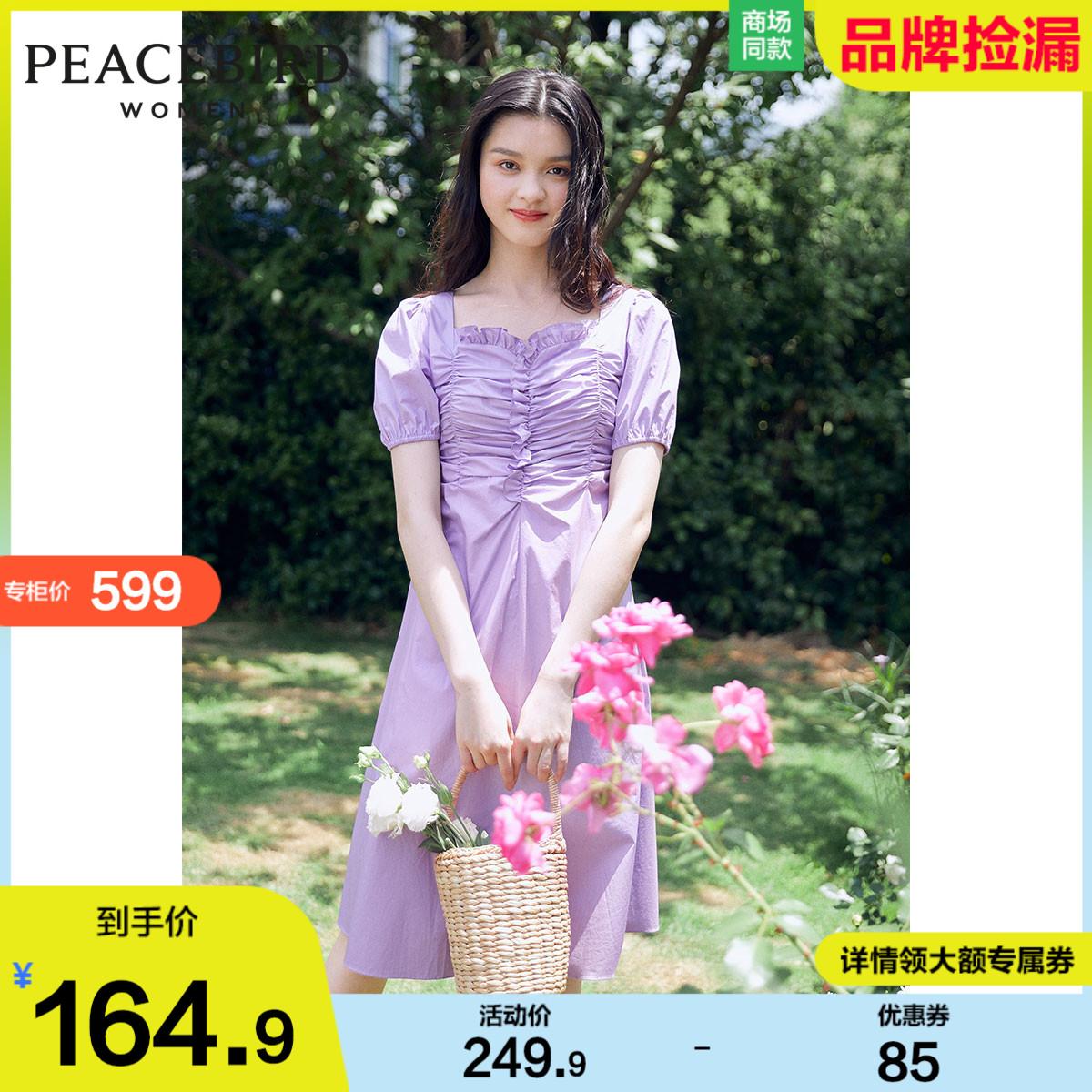 紫色连衣裙 太平鸟紫色法式复古连衣裙女2021夏装新款泡泡袖长裙收腰显瘦裙子_推荐淘宝好看的紫色连衣裙
