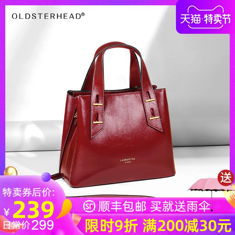 红色斜挎包 婚包新娘包包2021新款时尚潮红色大容量女士单肩斜挎手提包女小ck_推荐淘宝好看的红色斜挎包