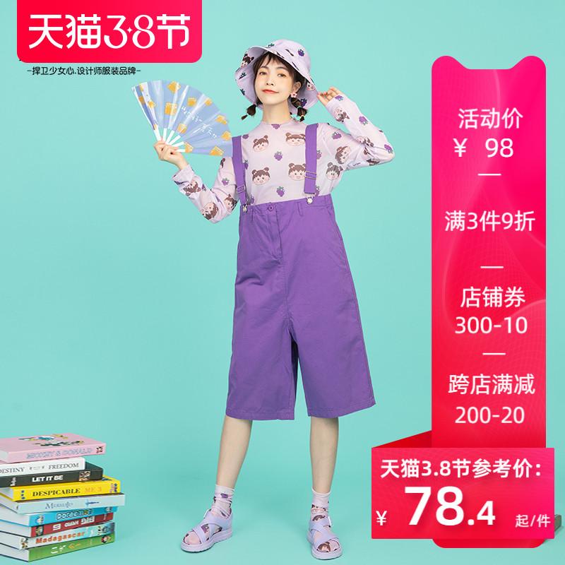 紫色牛仔裤 俏皮少女减龄牛仔背带裤女显瘦韩版夏季新款宽松薄款直筒裤紫色_推荐淘宝好看的紫色牛仔裤