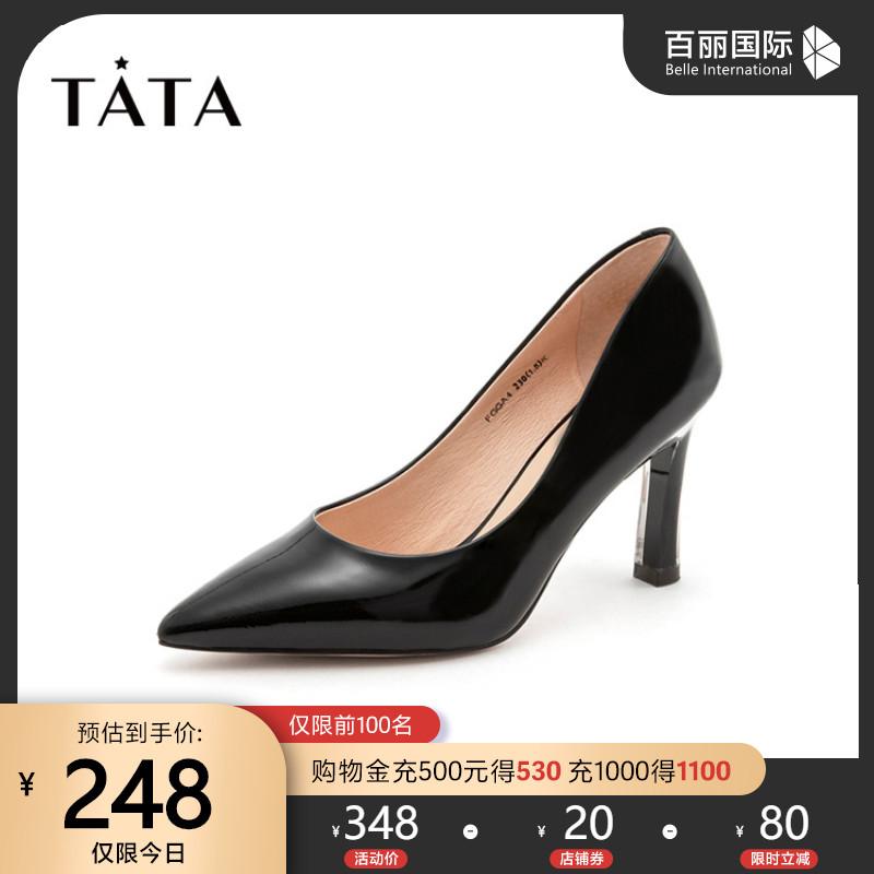 他她尖头鞋 Tata他她2020秋专柜同款漆牛皮革尖头细高跟浅口女鞋FGGA4AQ9_推荐淘宝好看的他她尖头鞋