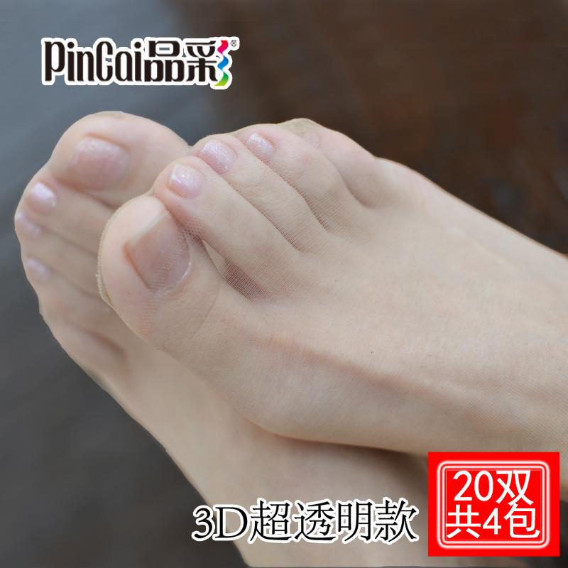 丝袜 品彩3D丝袜女短肉丝袜 超薄性感薄款夏季脚尖透明 隐形水晶丝短袜_推荐淘宝好看的丝袜