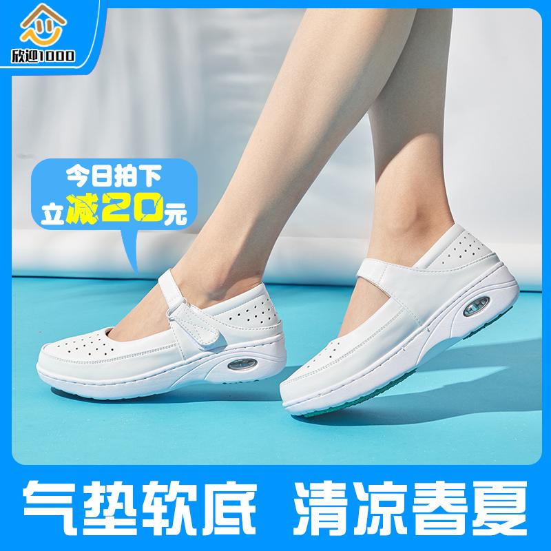 白色单鞋 气垫护士鞋软底透气不累脚女夏天新款凉鞋白色坡跟平底防滑单鞋女_推荐淘宝好看的白色单鞋