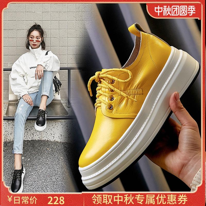 黄色平底鞋 2021春季新款真皮系带厚底圆头松糕单鞋坡跟平底休闲百搭黄色女鞋_推荐淘宝好看的黄色平底鞋