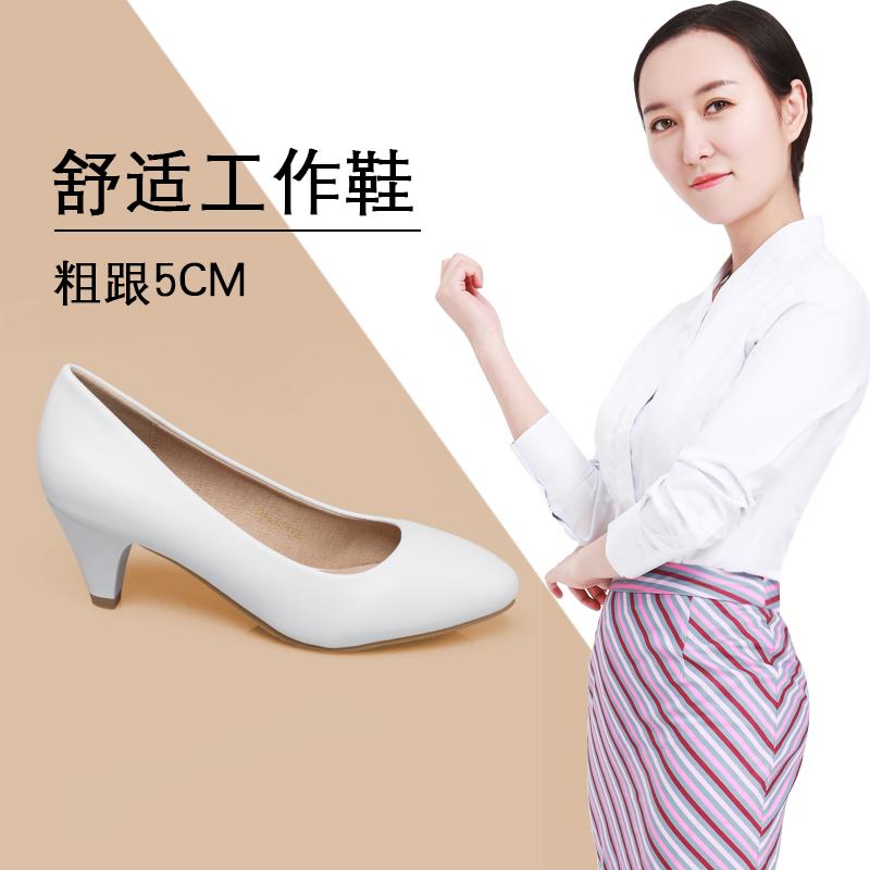 白色尖头鞋 职业高跟鞋女礼仪尖头浅口单鞋白色中跟细跟空乘空姐鞋正装工作鞋_推荐淘宝好看的白色尖头鞋