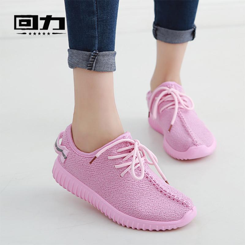 粉红色运动鞋 粉红色女鞋秋系带一脚蹬套脚运动鞋透气飞织布网鞋运动跑步椰子鞋_推荐淘宝好看的粉红色运动鞋