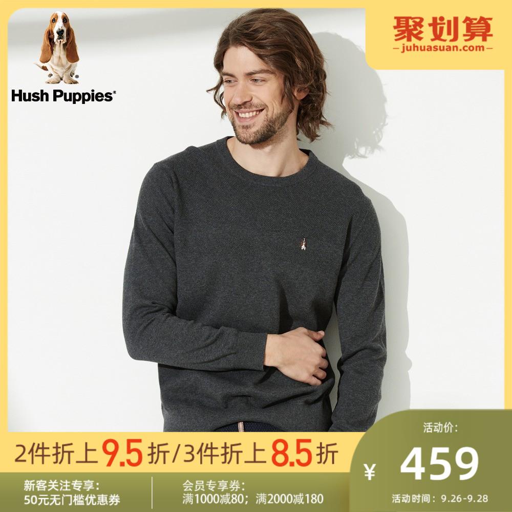 男士针织衫 Hush Puppies暇步士男装2021春秋季简约休闲毛衣针织衫 PW-28104Z_推荐淘宝好看的男针织衫