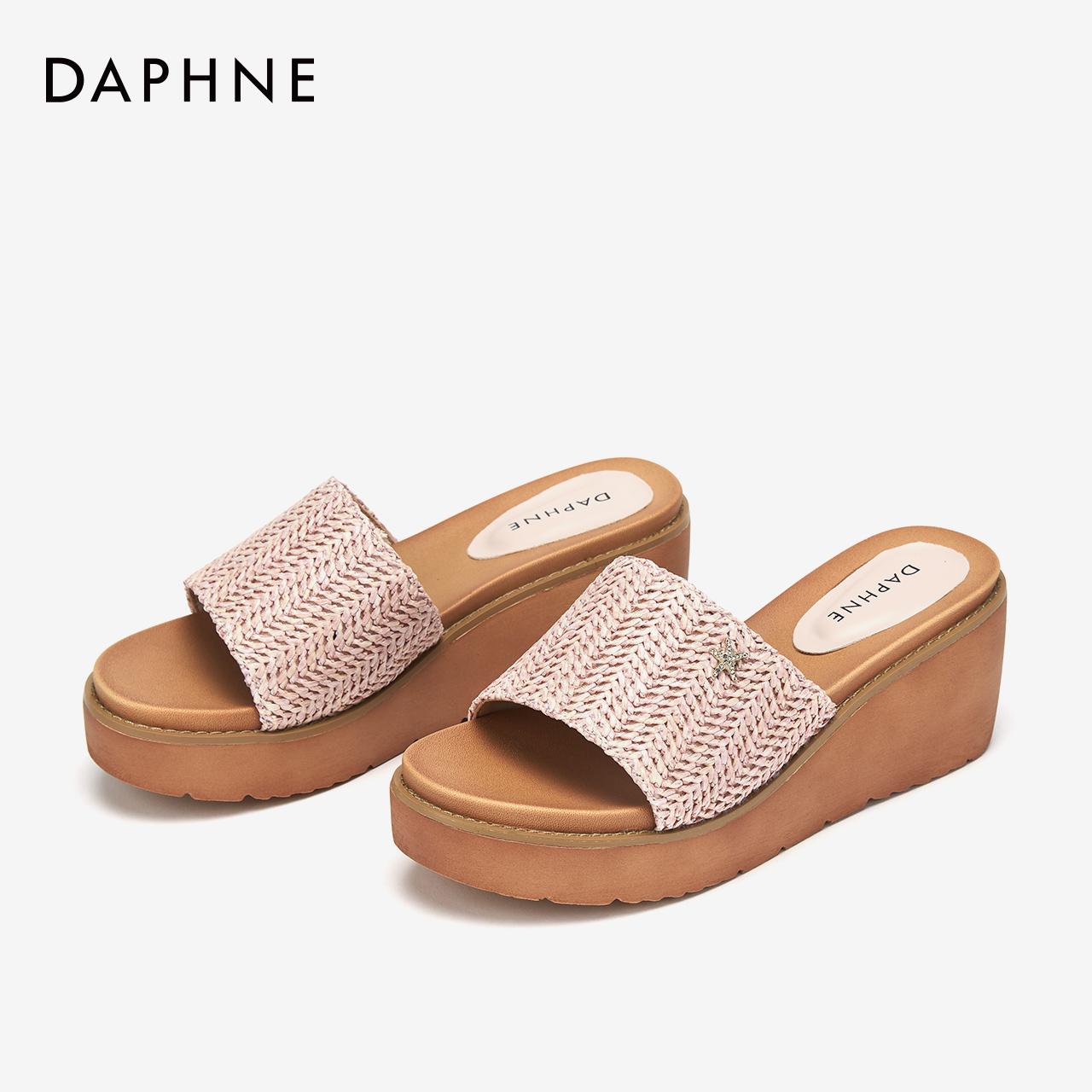 达芙妮坡跟鞋 达芙妮凉拖鞋女2020夏新款女鞋正品拖鞋女坡跟舒适高坡跟凉拖_推荐淘宝好看的达芙妮坡跟鞋