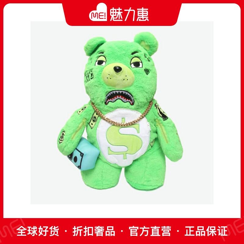 绿色双肩包 SprayGround绿色趣味小熊公仔链条饰男女同款双肩背包_推荐淘宝好看的绿色双肩包