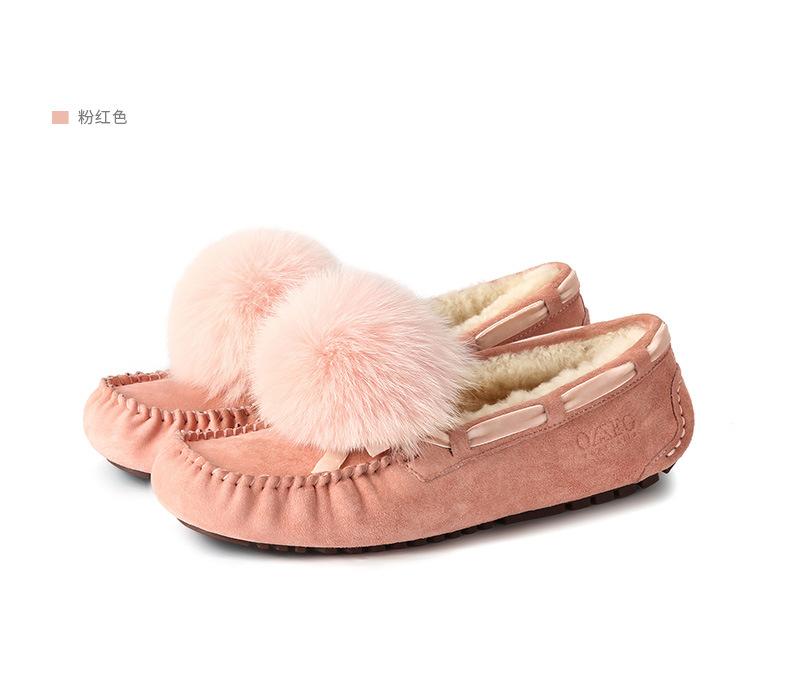 粉红色豆豆鞋 网红粉红色时尚羊皮毛一体豆豆鞋女加绒保暖毛毛鞋狐狸毛球鞋单鞋_推荐淘宝好看的粉红色豆豆鞋