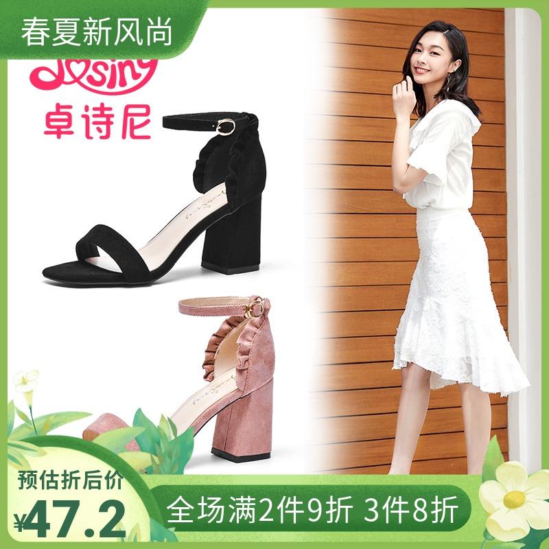 罗马高跟鞋 卓诗尼时尚粗高跟露趾一字扣罗马女士凉鞋124851502_推荐淘宝好看的女罗马高跟鞋