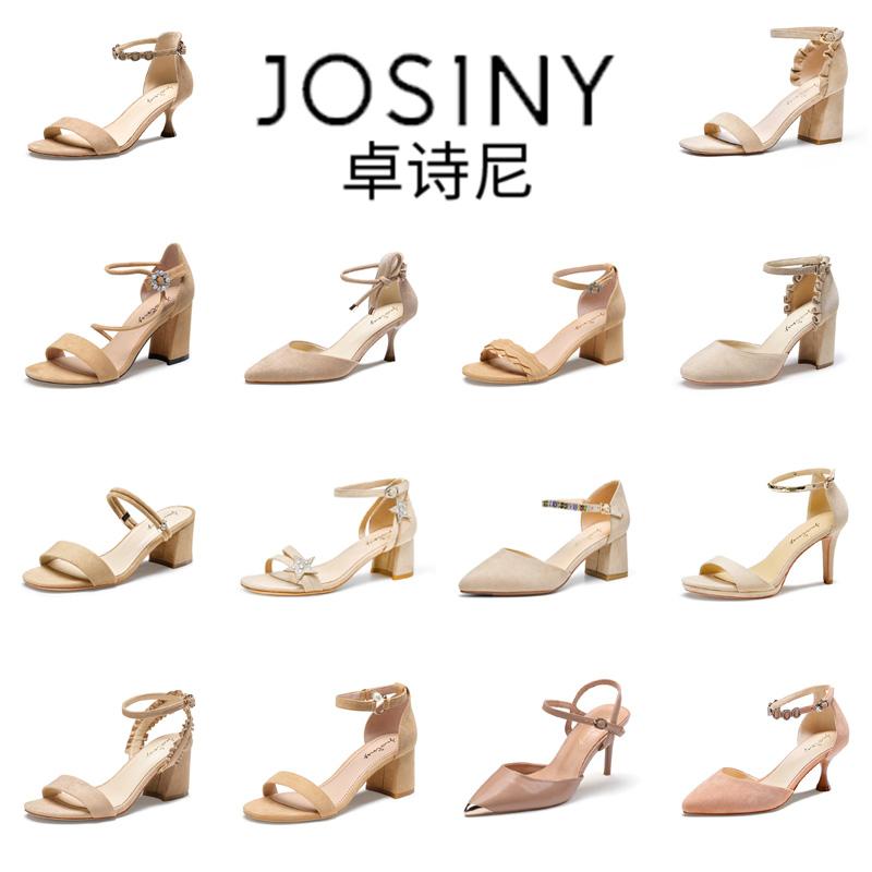 凉鞋 卓诗尼2020新款女凉鞋夏季粗高跟韩版时尚百搭一字扣带_推荐淘宝好看的女凉鞋