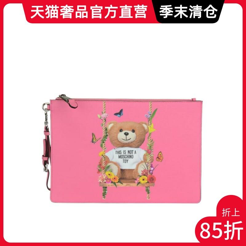 粉红色手拿包 Moschino 莫斯奇诺 女士粉红色手拿包 2A8445-8210-1206_推荐淘宝好看的粉红色手拿包