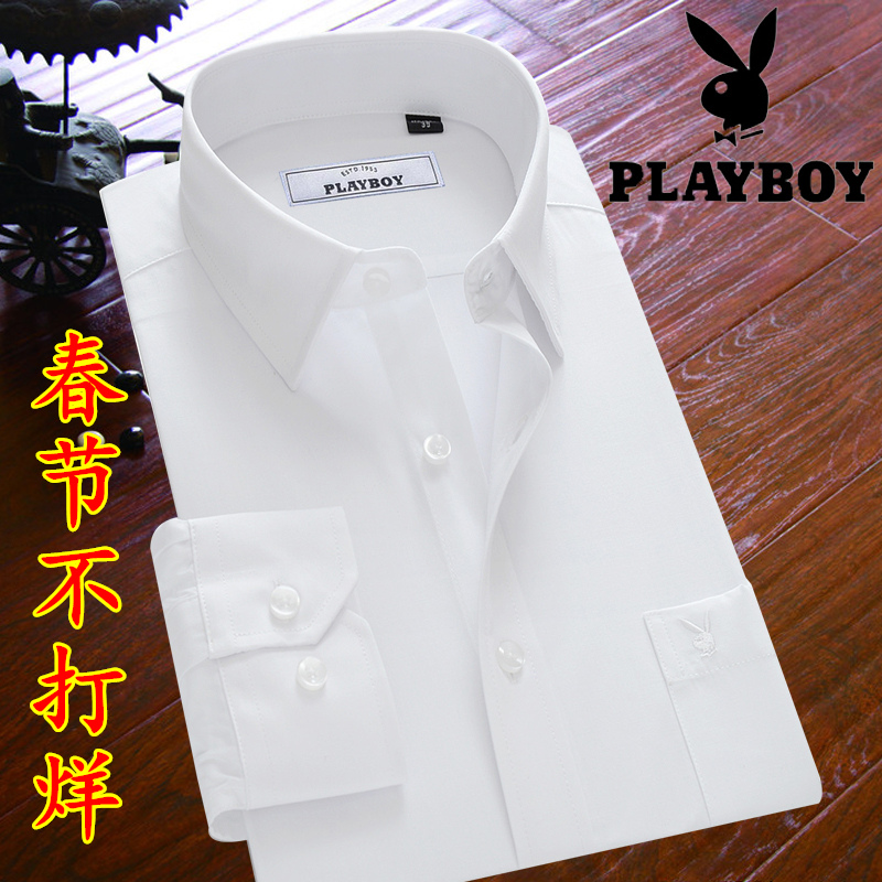 白色衬衫 花花公子男士衬衫长袖春季中年商务正装全棉职业工装白色秋季衬衣_推荐淘宝好看的白色衬衫