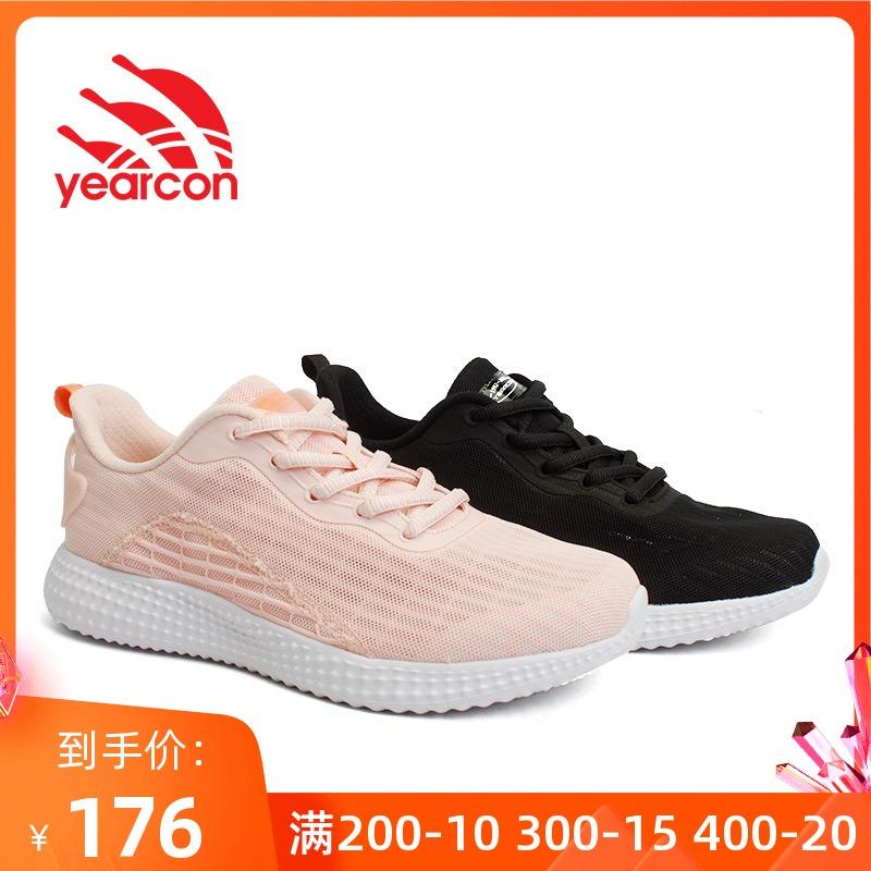 粉红色运动鞋 意尔康运动鞋女2020夏季新款轻便网面透气粉红色休闲女鞋62005001_推荐淘宝好看的粉红色运动鞋