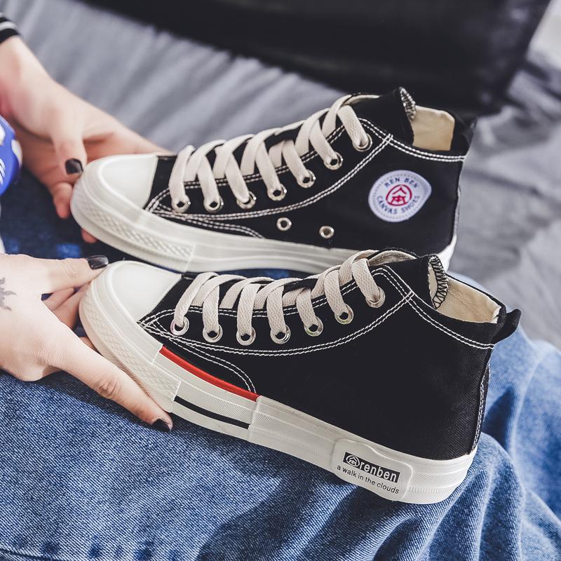 休闲复古板鞋 人本黑高帮帆布鞋女球鞋2020夏韩版百搭学生复古内增高休闲白板鞋_推荐淘宝好看的休闲复古板鞋