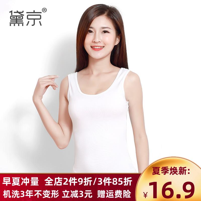 白色背心 夏季纯棉白色吊带小背心女士内搭打底衫性感修身黑色无袖上衣短款_推荐淘宝好看的白色背心