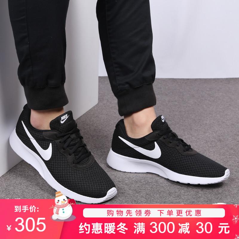 耐克运动鞋 Nike耐克鞋男官网旗舰2020新款男鞋女鞋秋季跑鞋运动休闲跑步鞋潮_推荐淘宝好看的女耐克运动鞋