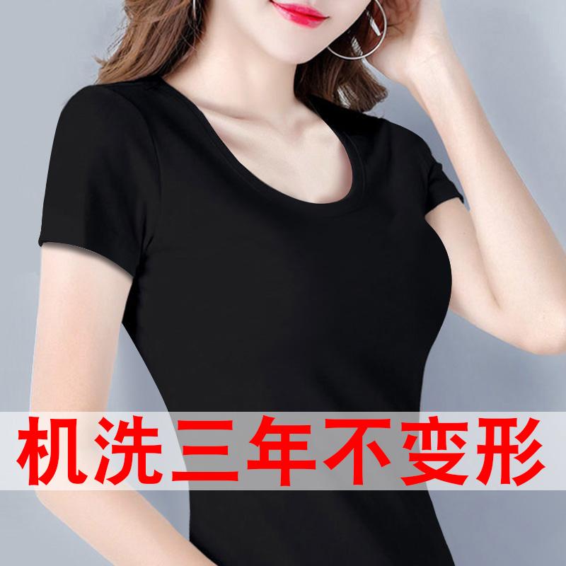 黑色T恤 纯棉白色t恤女短袖修身女装2019新款潮黑色夏装紧身半袖体恤上衣_推荐淘宝好看的黑色T恤