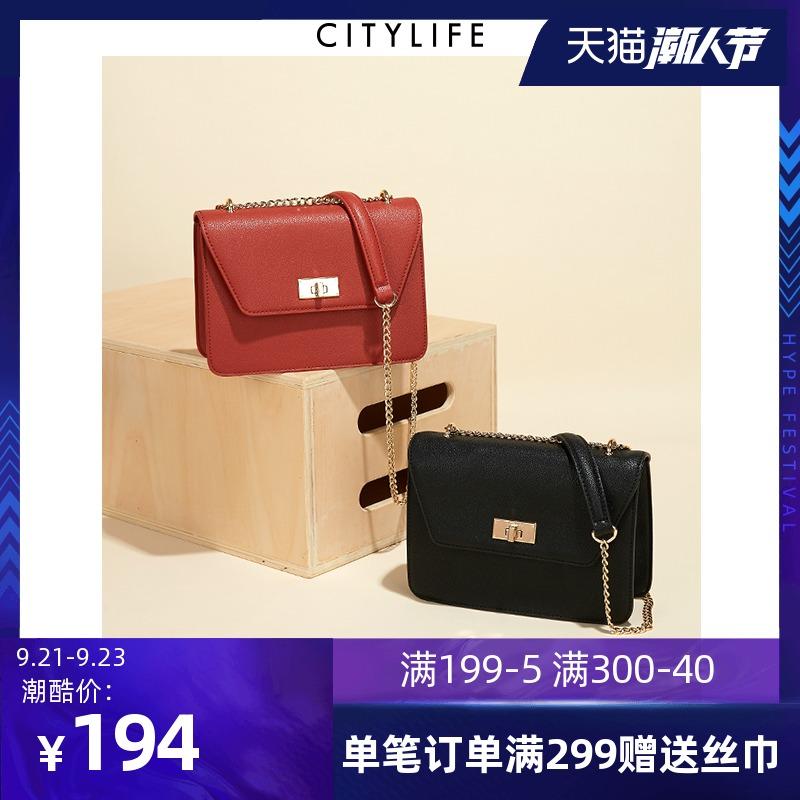 红色信封包 城市生活高级感包包斜跨小ck包限定洋气链条女包2020新款潮信封包_推荐淘宝好看的红色信封包