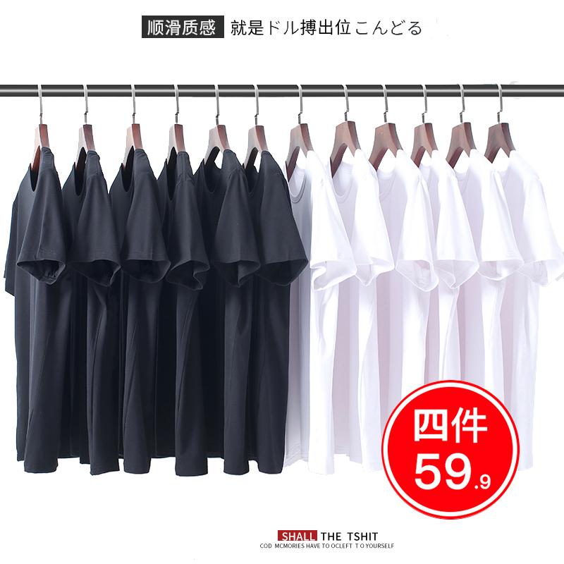 白色T恤 短袖t恤男士纯色圆领宽松大码打底衫白色冰丝体恤半袖冰感上衣潮_推荐淘宝好看的白色T恤