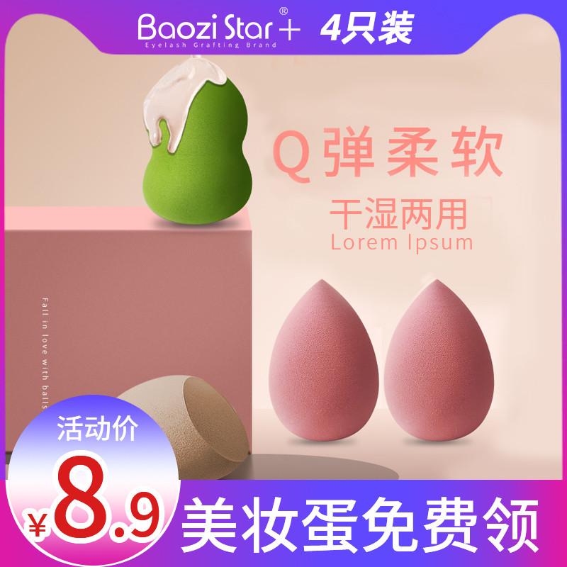 套装 美妆蛋不吃粉化妆蛋蛋粉扑海绵彩妆蛋不吃粉化妆工具海绵蛋套装_推荐淘宝好看的套装