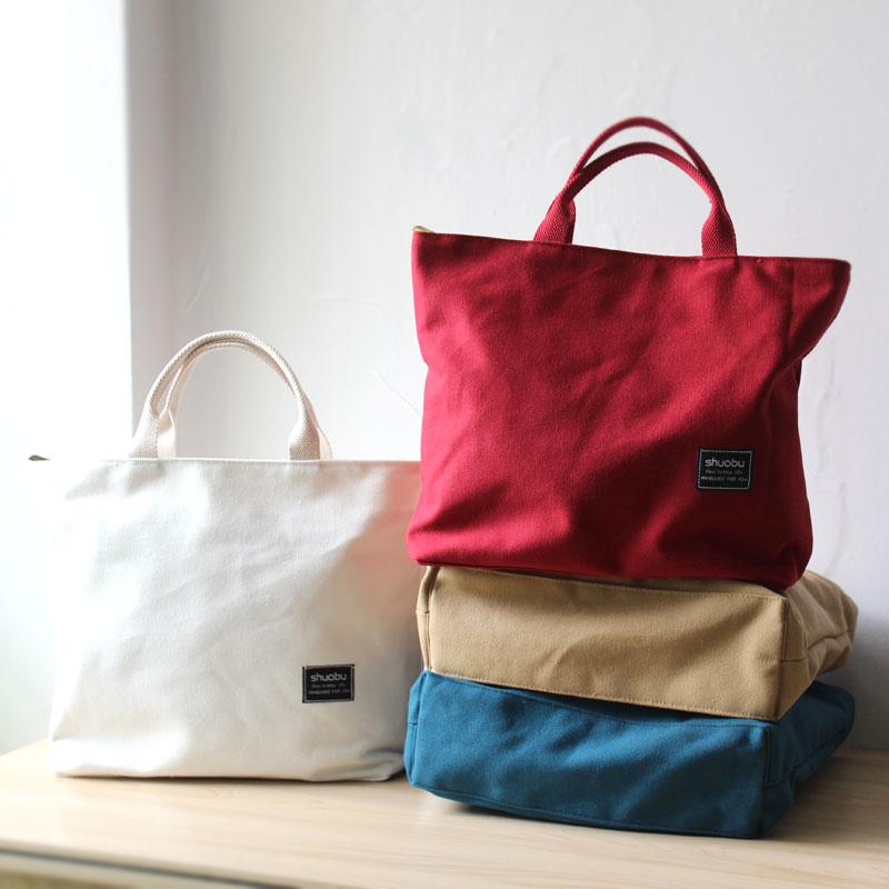 红色帆布包 女士手提包 帆布包文艺小清新韩国公文件手提袋 学生休闲红色包包_推荐淘宝好看的红色帆布包