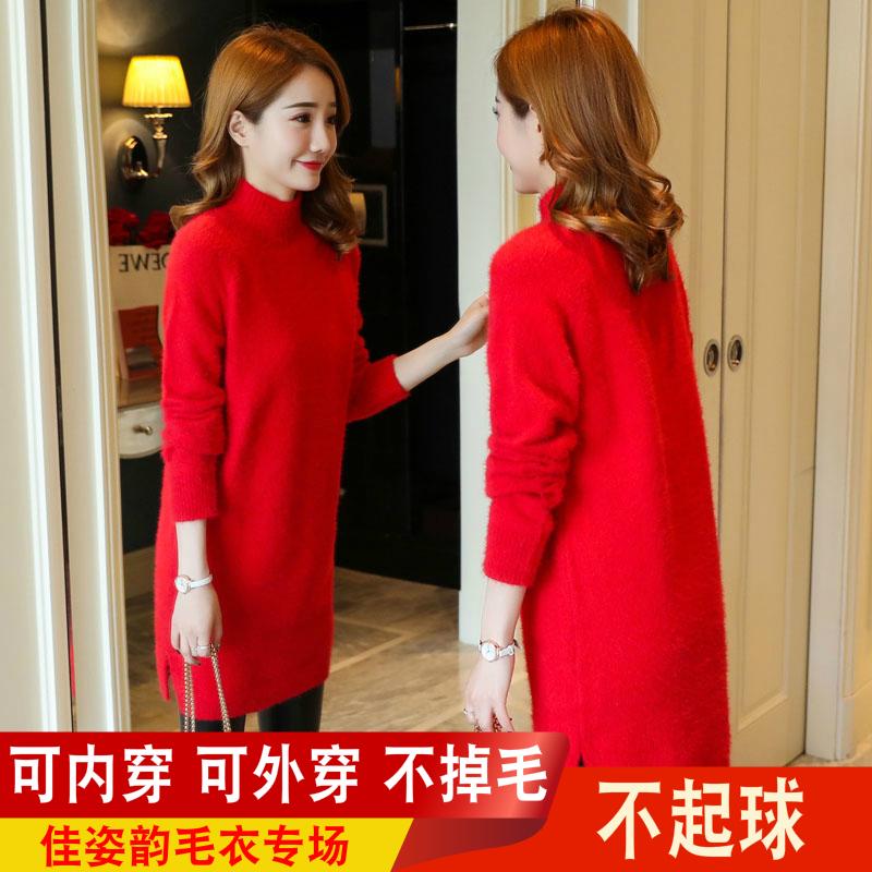 红色针织衫 大红色高领毛衣女秋冬宽松外穿慵懒风加厚中长款配大衣针织打底衫_推荐淘宝好看的红色针织衫